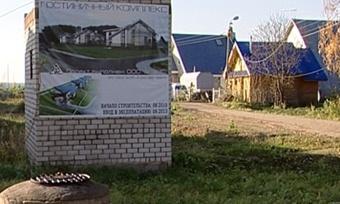 Губернатор велел достроить незаконно возводимый гостиничный комплекс вШексне