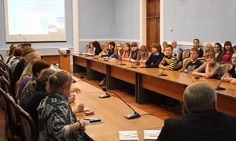 Череповецкие ученые объединились для решения проблем безопасности