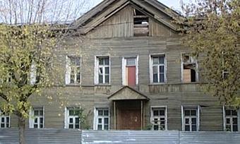 Историческое здание вЧереповце неразрушат. НаКоммунистов,40 поселят гордуму