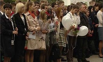 ВЧереповце почтили память погибших вовремя теракта вБеслане