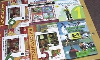 25тысяч учебников нехватает вчереповецких школах
