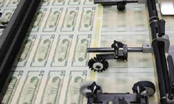 Вторая волна мирового экономического кризиса возможна