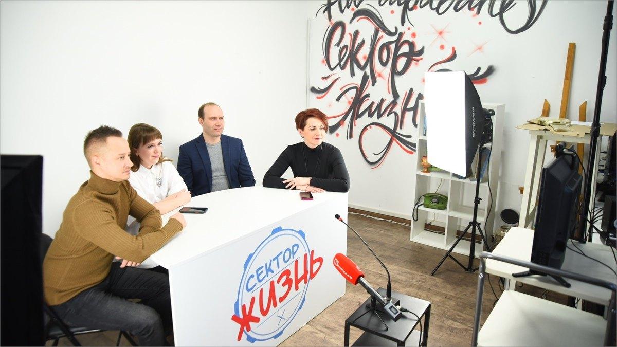 Вопросы молодежной политики обсудили представители Республики Крым иВологды врежиме онлайн
