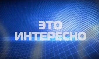 День учителя. Череповецкий аэропорт станет международным. Музыкальные «Кружева»
