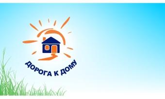«Родительская академия» открылась вЧереповце