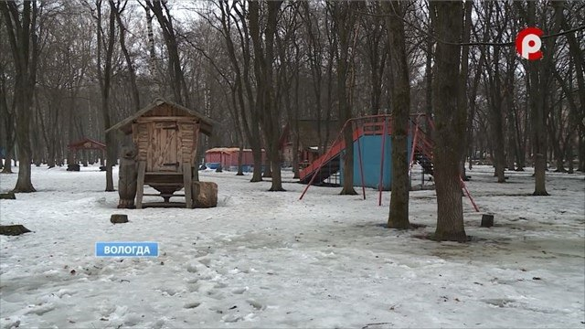 Договор расторгли сарендатором парка Ветеранов вВологде