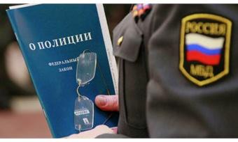 Декларация одоходах помешала генералам России пройти аттестацию