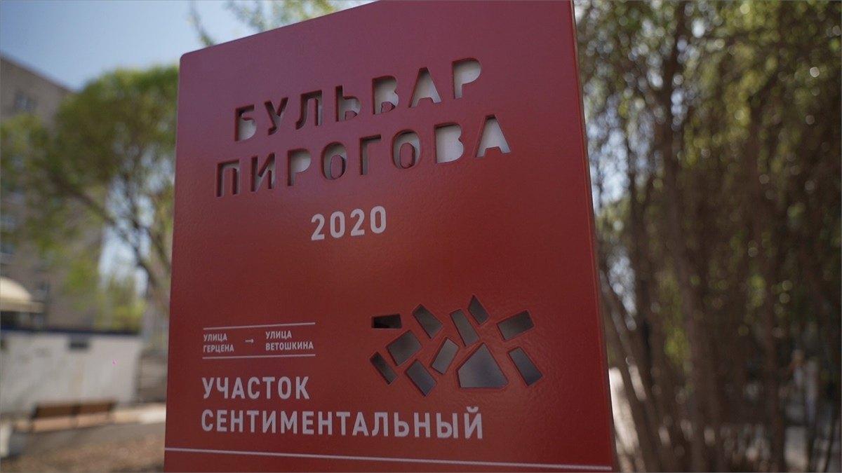 Набульваре поулице Пирогова вВологде проведут гарантийные работы иизменят подход кэксплуатации