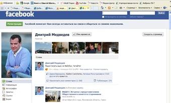 Дмитрий Медведев продолжает «социализироваться»: теперь президент инаFacebook