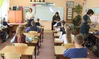 Российские школьники теперь будут учить подва иностранных языка