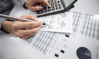 Правительство области утвердило основные параметры бюджета наследующий год