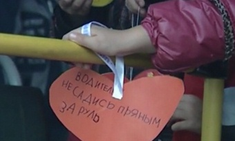 «Сохрани мое сердце»— стакой просьбой обратились вологодские дети кводителям