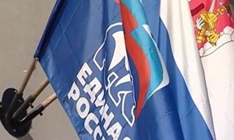 Представителей от«единороссов» вГосдуме иЗСО выберут тайным голосованием