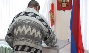 Явка избирателей на18:24в Череповце составила 48,52%