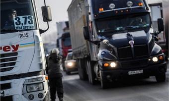 Правительство пошло науступки дальнобойщикам после акций протеста