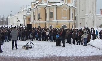 Вологжане митингуют поповоду штрафстоянки