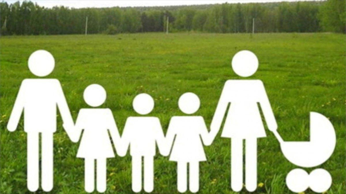 ВРоссии пособия молодым семьям начнут начислять по-новому