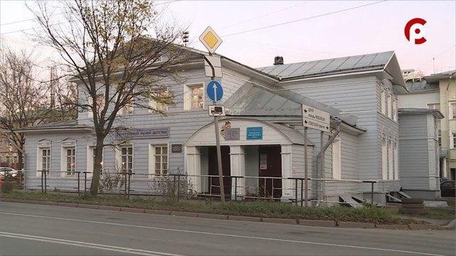 Покраску старинного особняка— дома купчихи Красненьковой завершили вВологде