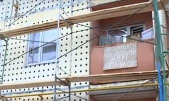 В46миллионов рублей обойдется ремонт двух малоэтажек вСоколе