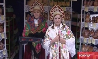 Осенний карнавал цветов, конное шоу ифестиваль меда ждут вологжан 17сентября