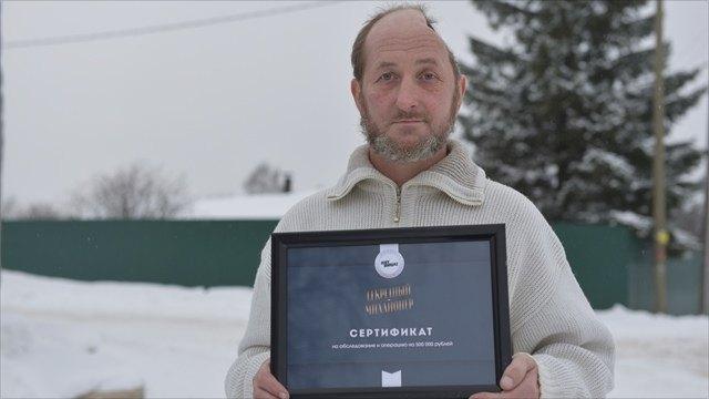 Как вчереповецком приюте оказался миллионер изВолгограда