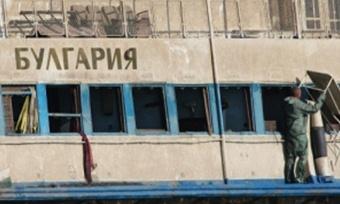 Открытые иллюминаторы затопили «Булгарию»