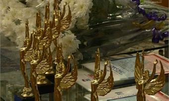 Накануне воДворце металлургов наградили победителей конкурса эссе