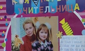ВЧереповце сегодня подвели итоги проекта «Учительница первая моя»