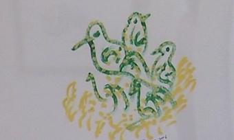 ВЧереповец прилетели «Птицы-души» Шри Чинмоя