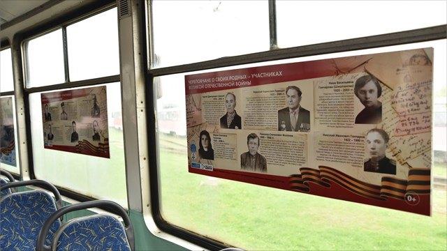 Пассажиры «Трамвая Победы»— дети, внуки героев Великой Отечественной войны