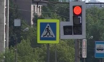 Выехал назапрещающий сигнал светофора