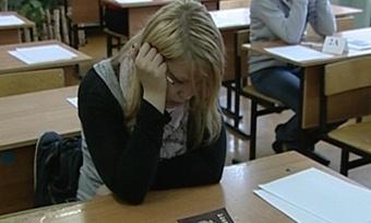 ОЕГЭ школьники задумаются уже вначале учебного года