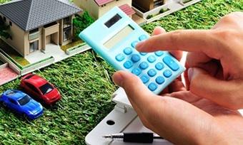 Обновлен налог нанедвижимость