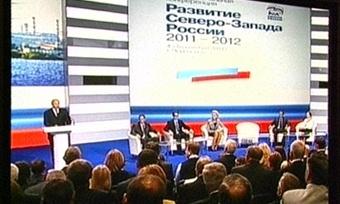 Конференция «Единой России» вЧереповце была признана лучшей изпроведенных