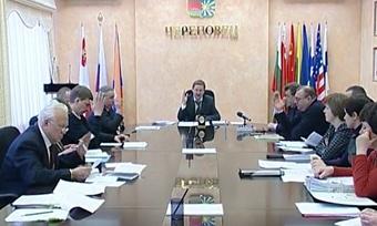 ВЧереповце проведена проверка комитета поимуществу