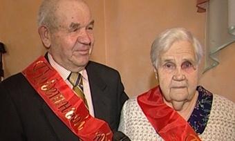 «Бриллиантовую пару» чествовали вЧереповце