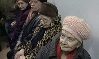 Новый прожиточный минимум для вологодских пенсионеров— 5534 рубля