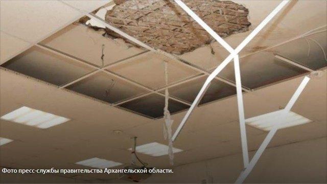 ВАрхангельске вшколе вовремя урока наребёнка рухнул потолок