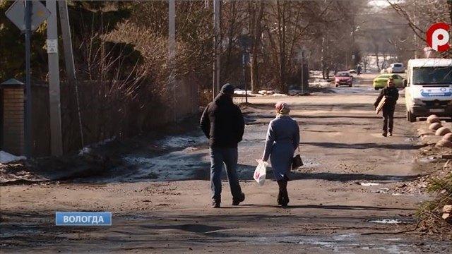 Вологжане немогут дождаться ремонта улицы Энгельса