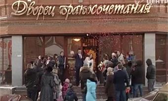 Работники череповецкого загса отметили профессиональный праздник