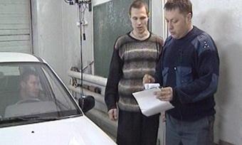 Стоимость техосмотра может вырасти дотрех тысяч рублей