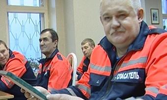 Российские спасатели отметили профессиональный праздник