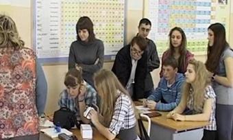 Образовательные стандарты для старшеклассников обсудят «всем миром»