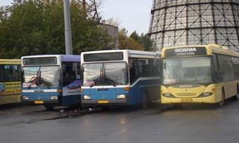 Осторожно: автобус