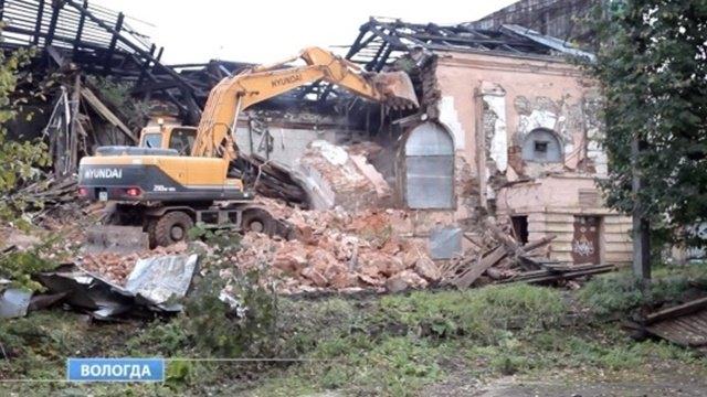 Пять миллионов рублей штрафа грозит компании, которая незаконно снесла здание «Труда» вВологде