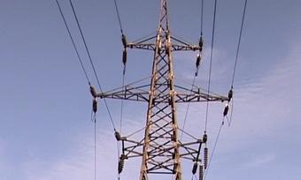 Соревнуются энергетики страны